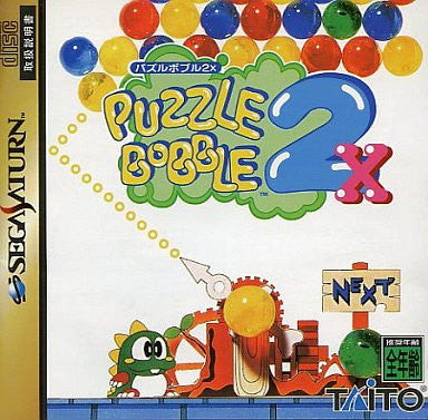 Image for Puzzle Bobble 2X