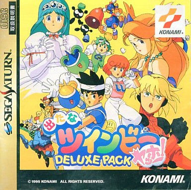 Image for Detana Twinbee Yahho! Deluxe Pack