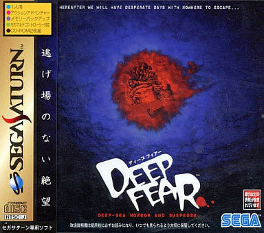 Image 1 for Deep Fear