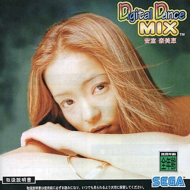 Image 1 for Digital Dance Mix: Namie Amuro