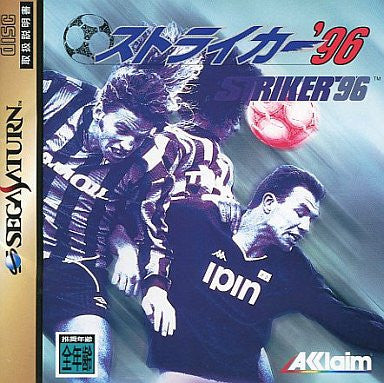 Image for Striker '96