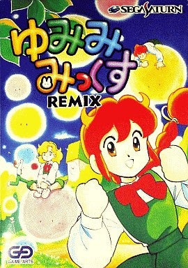 Image for Yumimi Mix Remix