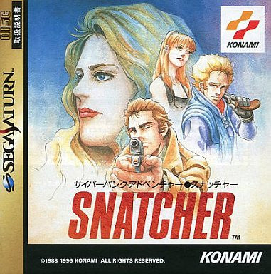 Image for Snatcher
