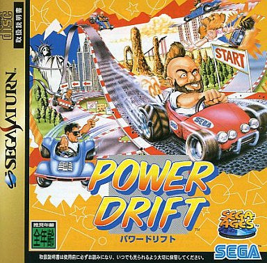 Image 1 for Sega Ages: Power Drift