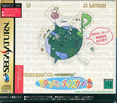 Image for Saturn Music School 2