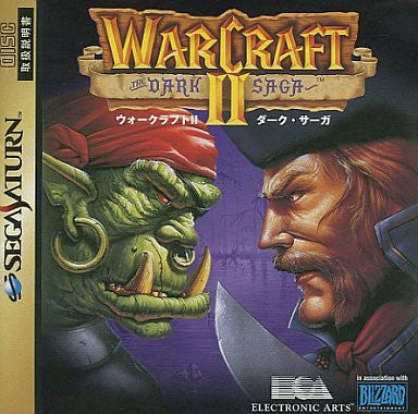 Image for WarCraft II: The Dark Saga
