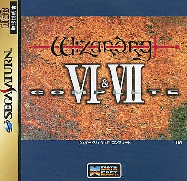 Image 1 for Wizardry VI & VII Complete