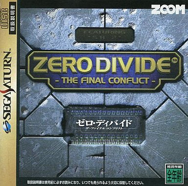 Image for Zero Divide: The Final Conflict