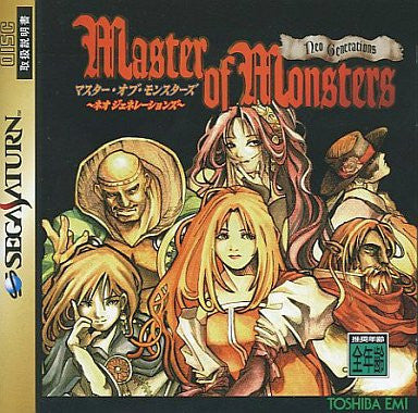 Image for Master of Monsters: Neo Generations