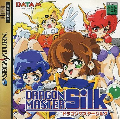 Image for Dragon Master Silk