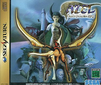 Image for Panzer Dragoon Saga