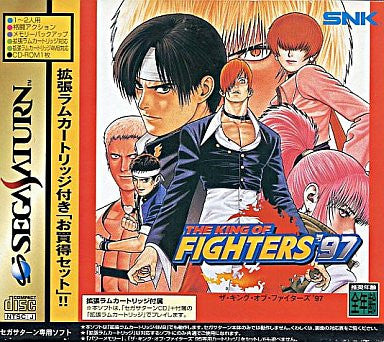Image 1 for The King of Fighters '97 (w/ 1MB RAM Cart)