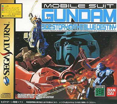 Image 1 for Mobile Suit Gundam Gaiden: The Blue Destiny