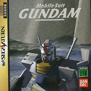 Image for Mobile Suit Gundam