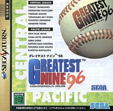 Image 1 for Greatest Nine '96
