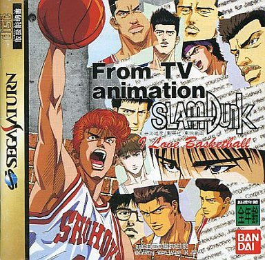 Slam Dunk: I Love Basketball