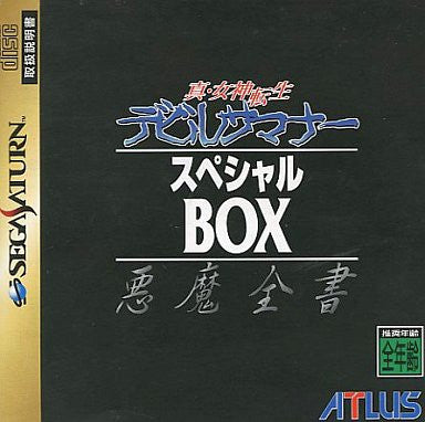 Shin Megami Tensei: Devil Summoner Special Box