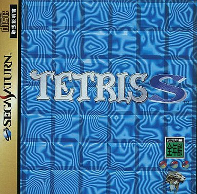 Image for Tetris S