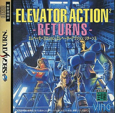 Image for Elevator Action Returns
