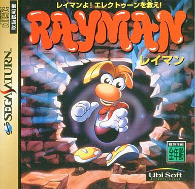 Image 1 for Rayman