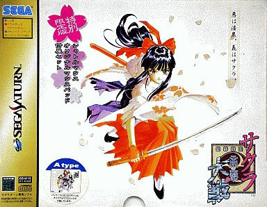Image 1 for Sakura Taisen [Limited Edition A Type]