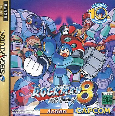 Image for RockMan 8: Metal Heroes