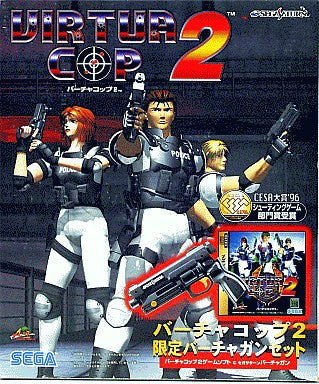 Image 1 for Virtua Cop 2 [Limited Edition Virtua Gun Set]