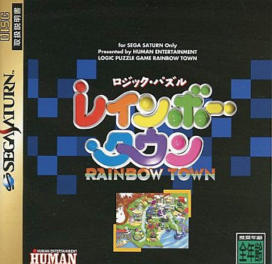 Image 1 for Logic Puzzle Rainbow Town