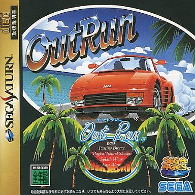 Image 1 for Sega Ages: OutRun