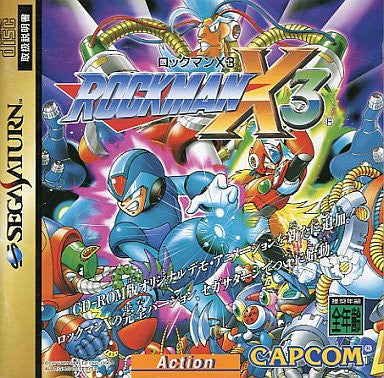 Image 1 for RockMan X3