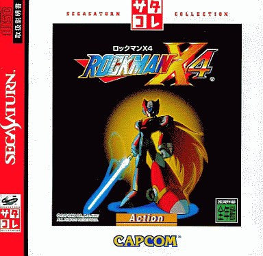 Image 1 for RockMan X4 (Saturn Collection)