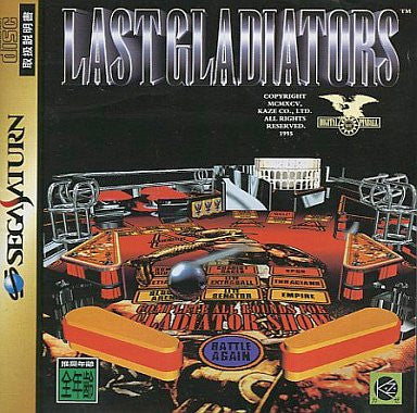 Image for Digital Pinball: Last Gladiators