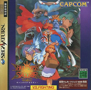 Image for Vampire Savior