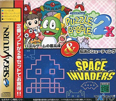 Image 1 for Puzzle Bobble 2X + Space Invaders