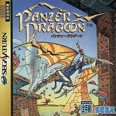 Image 1 for Panzer Dragoon