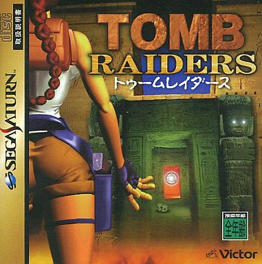 Image for Tomb Raiders