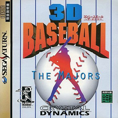 Image for 3D Baseball: The Majors