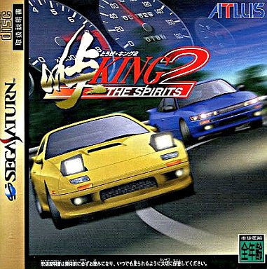 Touge: King the Spirits 2