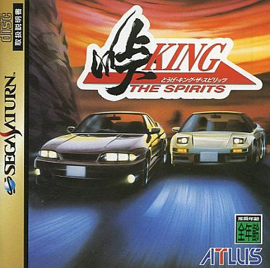 Image for Touge: King the Spirits