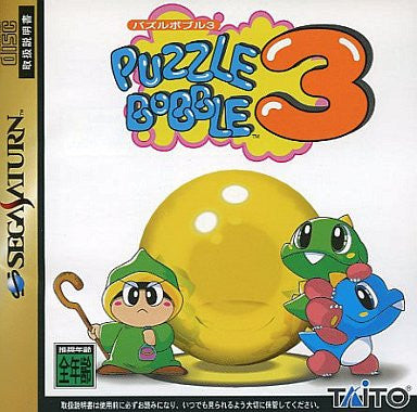 Image 1 for Puzzle Bobble 3