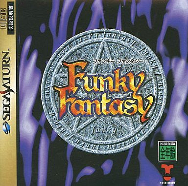 Image for Funky Fantasy