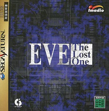 Image for EVE The Lost One