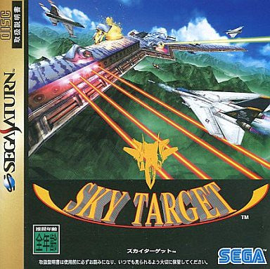 Image for Sky Target