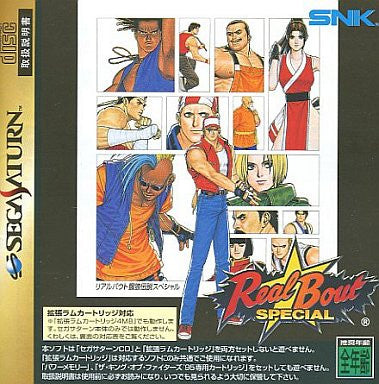 Image 1 for Real Bout Fatal Fury Special