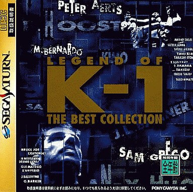 Image for Legend of K-1 The Best Collection