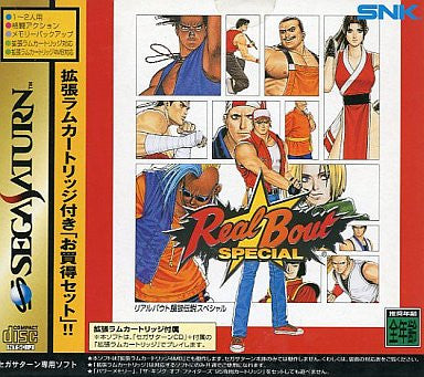 Image for Real Bout Fatal Fury Special (w/ 1MB RAM Cart)