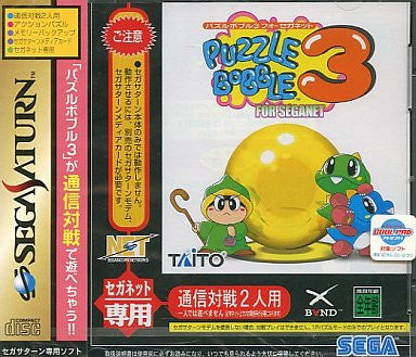 Image 1 for Puzzle Bobble 3 for SegaNet