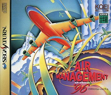 Image 1 for Air Management '96