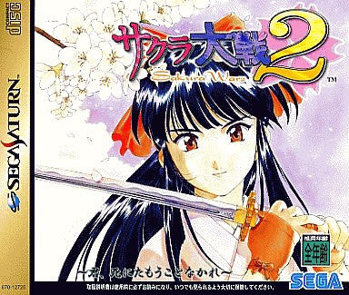 Image 1 for Sakura Taisen 2