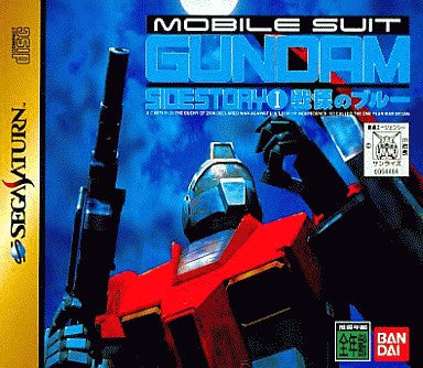 Image for Mobile Suit Gundam Gaiden I: Senritsu no Blue